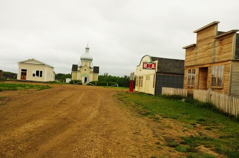 Ukrainian Village, Edmonton, AB